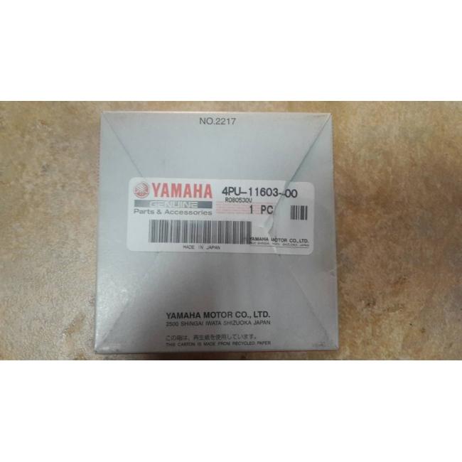 Сегменти за Yamaha XJR 1200 - оригинални